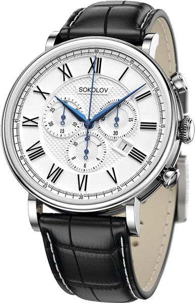 Российские серебряные наручные часы SOKOLOV 125.30.00.000.01.01.3 с хронографом