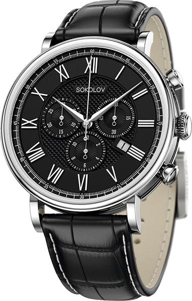 Фото «Российские серебряные наручные часы SOKOLOV 125.30.00.000.02.01.3 с хронографом»