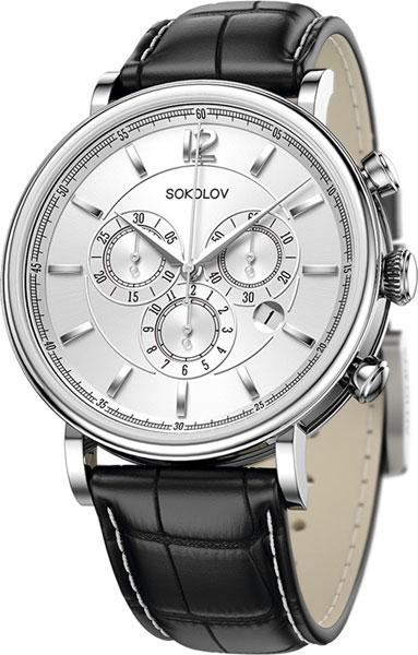 Мужские часы SOKOLOV 125.30.00.000.03.01.3