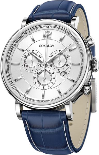 Мужские часы SOKOLOV 125.30.00.000.03.03.3
