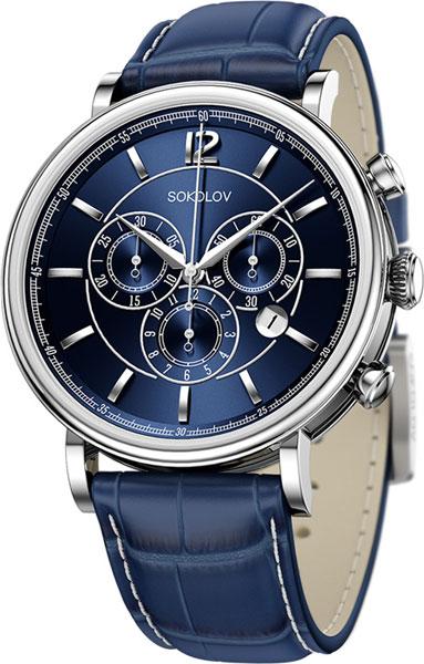 Мужские часы SOKOLOV 125.30.00.000.05.03.3