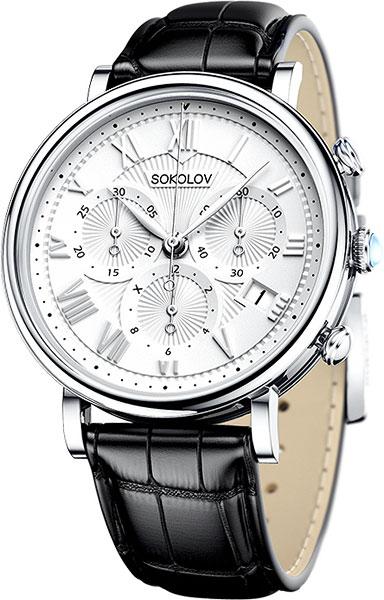 Женские часы SOKOLOV 126.30.00.000.01.01.2 браслеты indira браслет с камнем br042