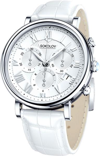 Женские часы sokolov 126.30.00.000.01.02.2