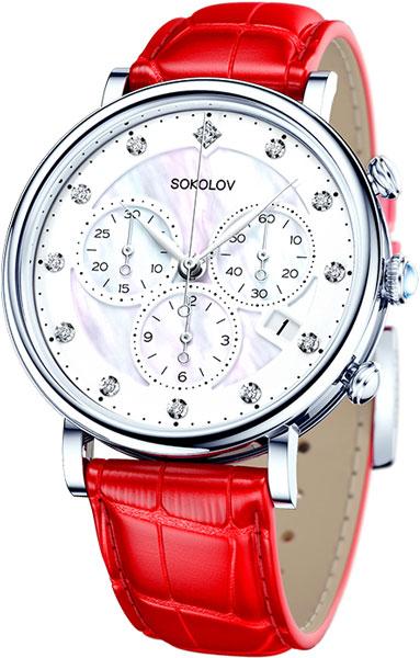 Женские часы в коллекции Feel Free Женские часы SOKOLOV 126.30.00.000.03.03.2 фото