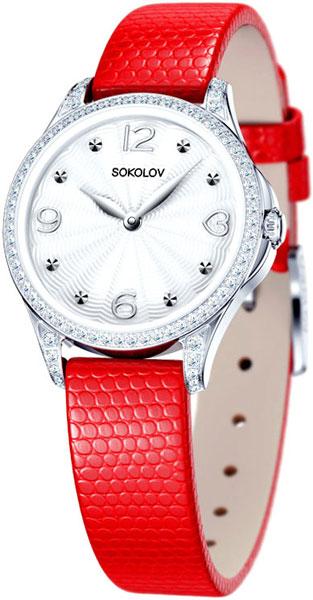 Женские часы SOKOLOV 137.30.00.001.01.03.2 имбирь молотый по вкусу 25 г