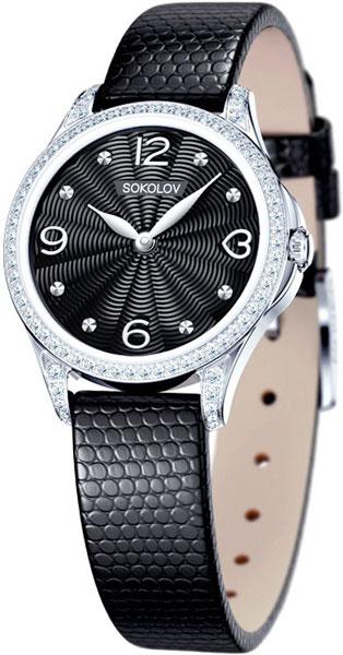 Женские часы SOKOLOV 137.30.00.001.02.01.2
