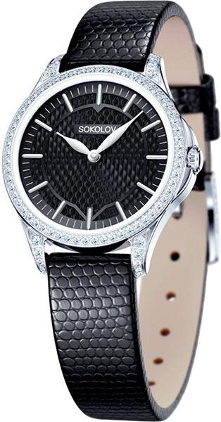 Женские часы SOKOLOV 137.30.00.001.06.01.2