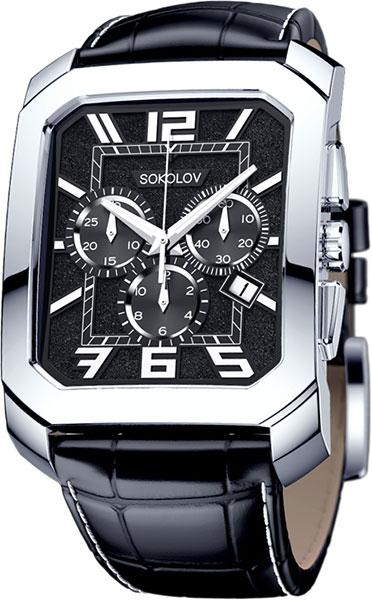 Фото «Российские серебряные наручные часы SOKOLOV 144.30.00.000.07.01.3 с хронографом»