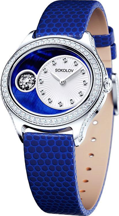 Женские часы SOKOLOV 145.30.00.001.03.02.2
