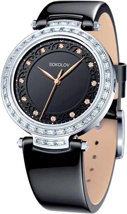 лучшая цена Женские часы SOKOLOV 147.30.00.001.04.03.2