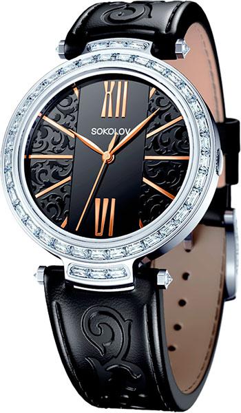 Женские часы SOKOLOV 147.30.00.001.06.01.2 фото