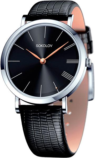 Женские часы SOKOLOV 152.30.00.000.04.01.2 женские часы sokolov 211 01 00 000 01 04 3