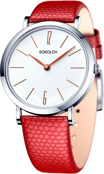 Женские часы SOKOLOV 152.30.00.000.05.04.2