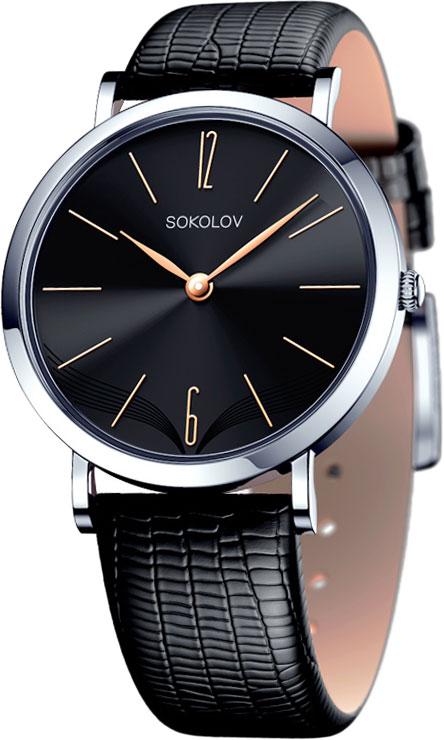 Женские часы SOKOLOV 152.30.00.000.08.01.2