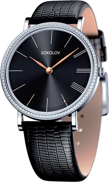 цена Женские часы SOKOLOV 153.30.00.001.04.01.2 онлайн в 2017 году
