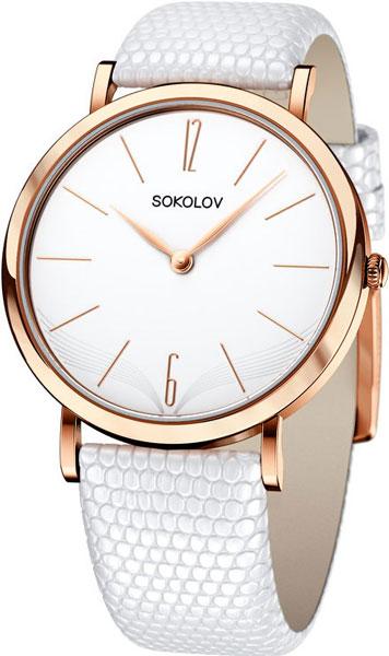 Женские часы SOKOLOV 204.01.00.000.05.02.2