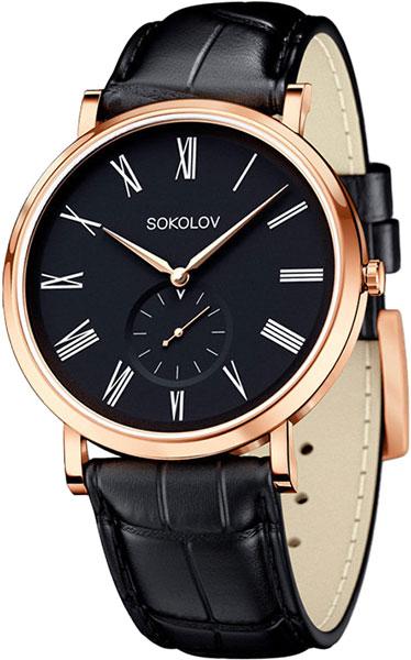 Мужские часы SOKOLOV 209.01.00.000.02.01.3