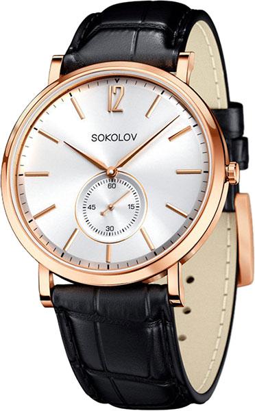 Мужские часы SOKOLOV 209.01.00.000.03.01.3