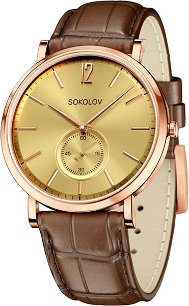Мужские часы SOKOLOV 209.01.00.000.04.03.3