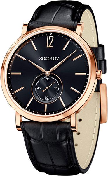 Мужские часы SOKOLOV 209.01.00.000.05.01.3