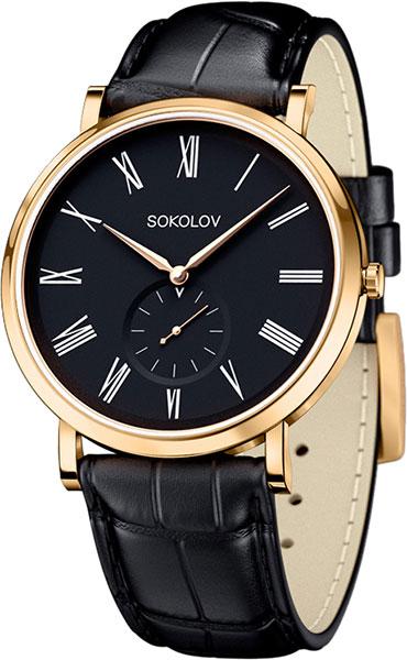 Мужские часы SOKOLOV 209.02.00.000.02.01.3