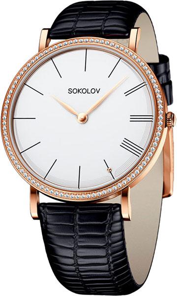 Женские часы SOKOLOV 210.01.00.001.07.01.2 Мужские часы Adriatica A1272.1123Q