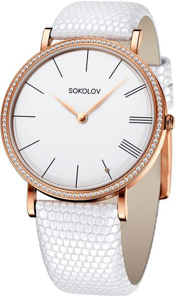 Женские часы SOKOLOV 210.01.00.001.01.02.2