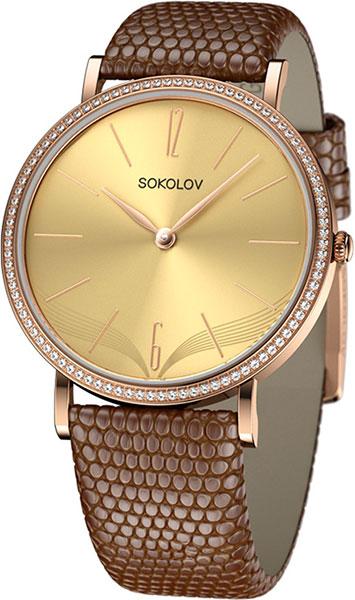 Женские часы SOKOLOV 210.01.00.001.07.03.2