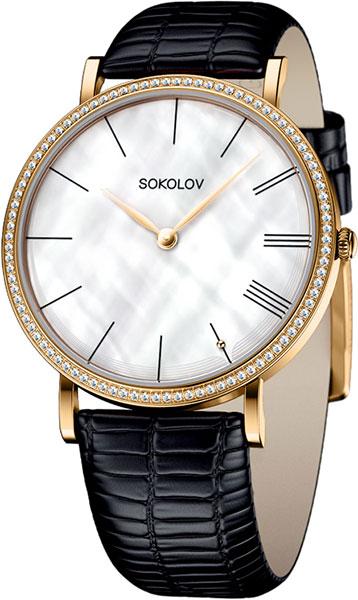 Женские часы SOKOLOV 210.02.00.001.02.01.2