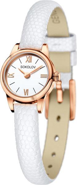Женские часы SOKOLOV 211.01.00.000.01.02.3