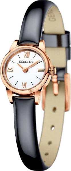 Женские часы SOKOLOV 211.01.00.000.01.05.3