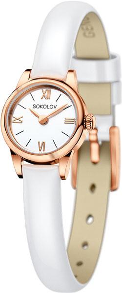 Женские часы SOKOLOV 211.01.00.000.01.06.3 цена и фото