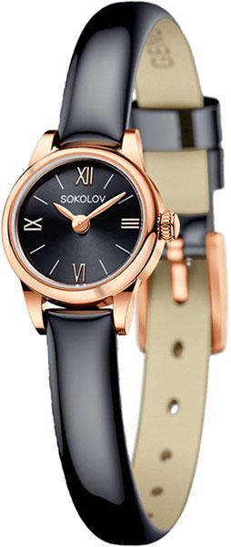 Фото «Российские золотые наручные часы SOKOLOV 211.01.00.000.03.05.3»