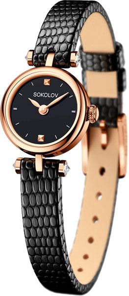 цена Женские часы SOKOLOV 215.01.00.000.02.01.2 онлайн в 2017 году