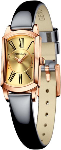 Женские часы SOKOLOV 221.01.00.000.02.05.3