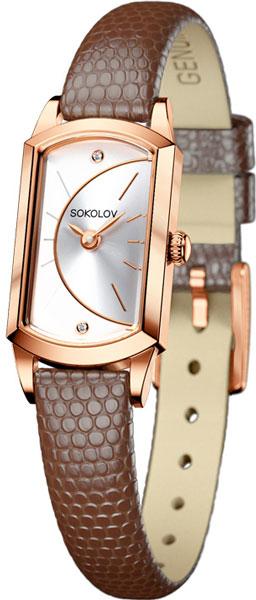 Женские часы SOKOLOV 221.01.00.000.04.03.3 цена и фото
