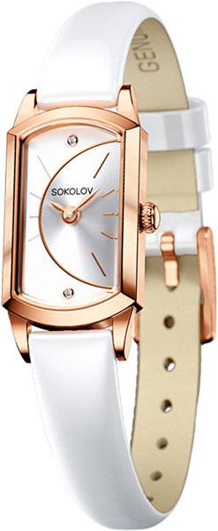 Женские часы SOKOLOV 221.01.00.000.04.06.3