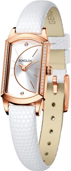 лучшая цена Женские часы SOKOLOV 222.01.00.001.04.02.3
