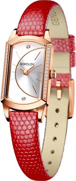 лучшая цена Женские часы SOKOLOV 222.01.00.001.04.04.3