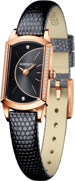 Женские часы SOKOLOV 222.01.00.001.06.01.3