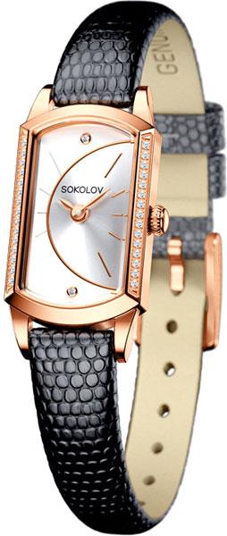 лучшая цена Женские часы SOKOLOV 222.01.00.100.04.01.3