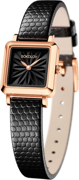 Женские часы SOKOLOV 231.01.00.000.04.01.2
