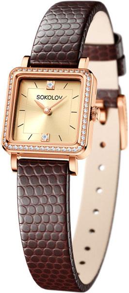 Женские часы SOKOLOV 232.01.00.001.06.07.2