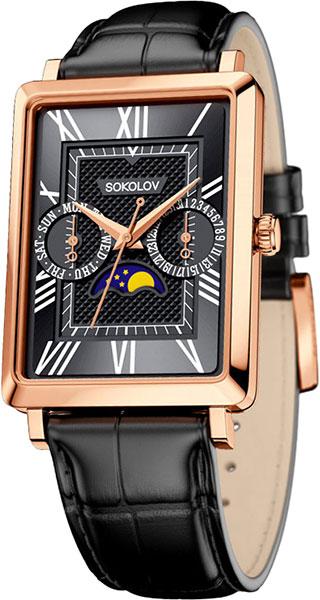 Мужские часы SOKOLOV 233.01.00.000.02.01.3