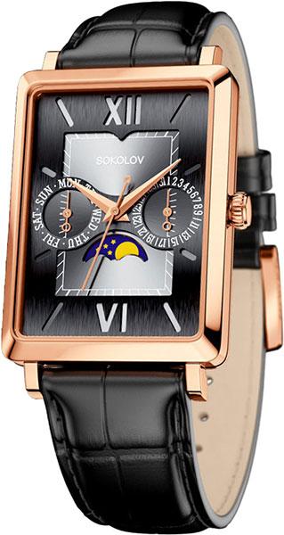 Мужские часы SOKOLOV 233.01.00.000.04.01.3