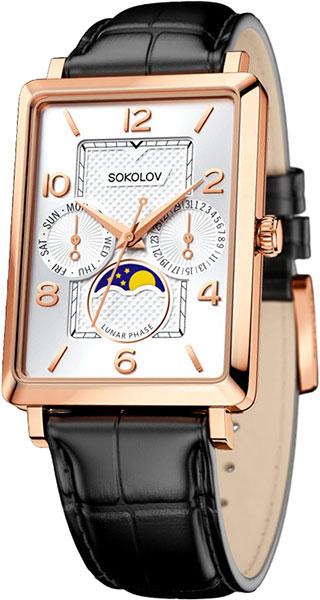 Мужские часы SOKOLOV 233.01.00.000.05.01.3