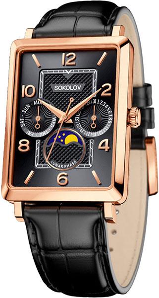 Мужские часы SOKOLOV 233.01.00.000.06.01.3