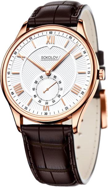 Мужские часы SOKOLOV 237.01.00.000.01.02.3