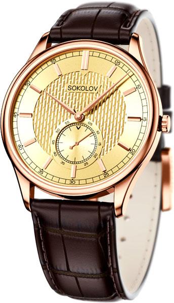 Мужские часы SOKOLOV 237.01.00.000.04.02.3 часы мужские 585
