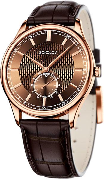 Фото «Российские золотые наручные часы SOKOLOV 237.01.00.000.06.02.3»
